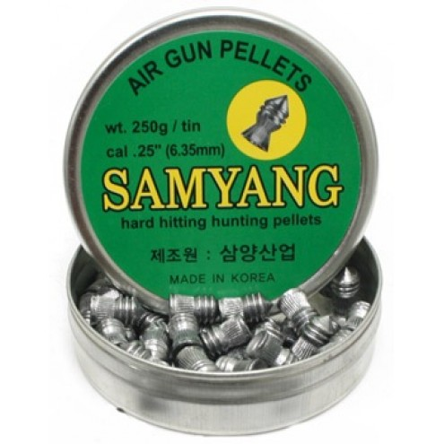 Пули Samyang cal.6.35 (остроголовые)
