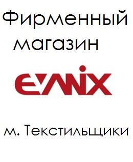 магазин pcp винтовок Evanix